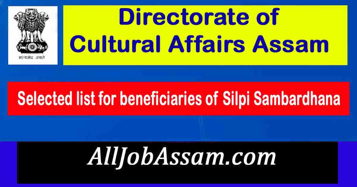 Directorate of Cultural Affairs Assam