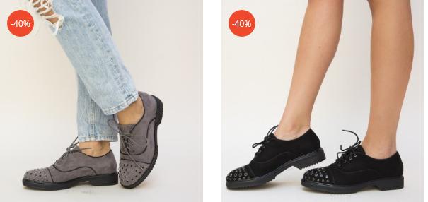 Pantofi casual dama gri, negri moderni din piele eco intoarsa la moda 2019