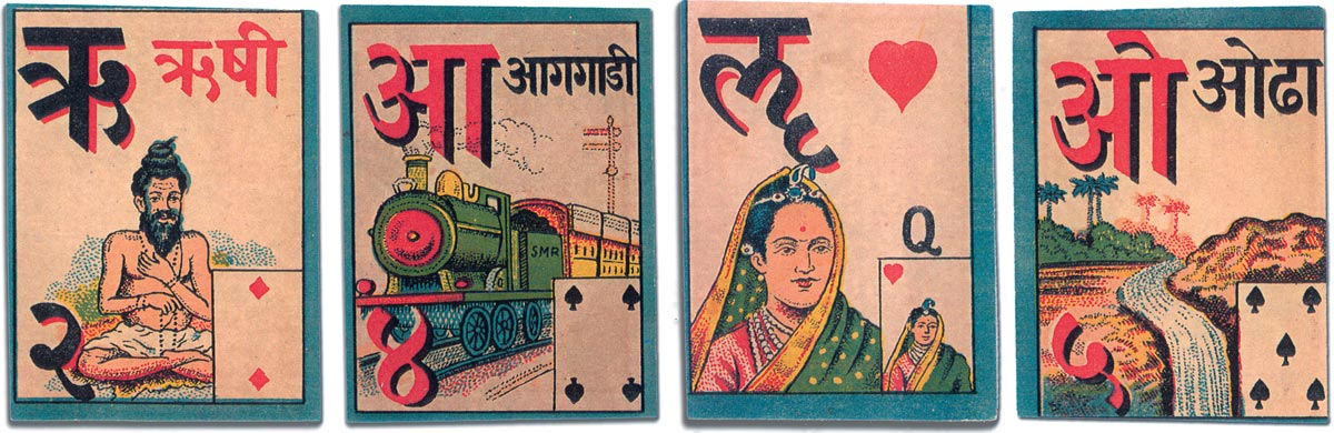 The Children's Alphabetical Packs, Chitrashala Press, Pune c.1940