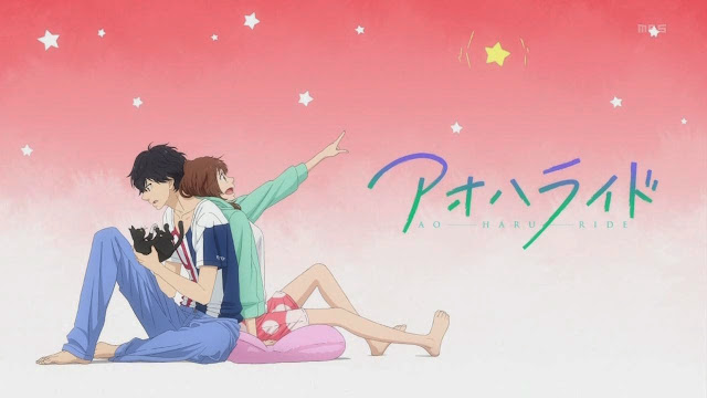 Ao Haru Ride Episode 1 Subtitle Indonesia