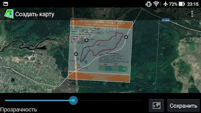 Android Custom Maps предпросмотр результатов привязки изображения
