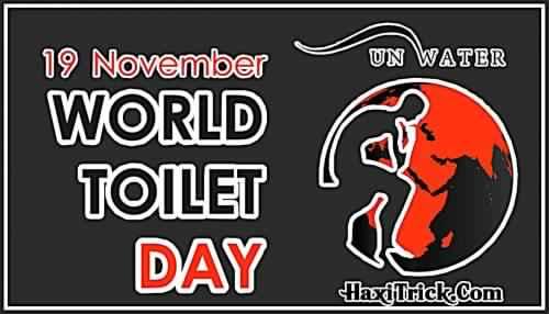World Toilet Day 2020 in Hindi