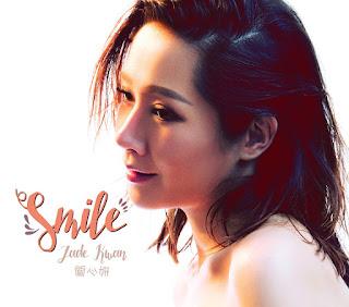 [EP] Smile - 關心妍 Jade Kwan