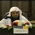 درس3 ـ فقه نوازل الصيام ـ لفضيلة الشيخ د راشد الشهري