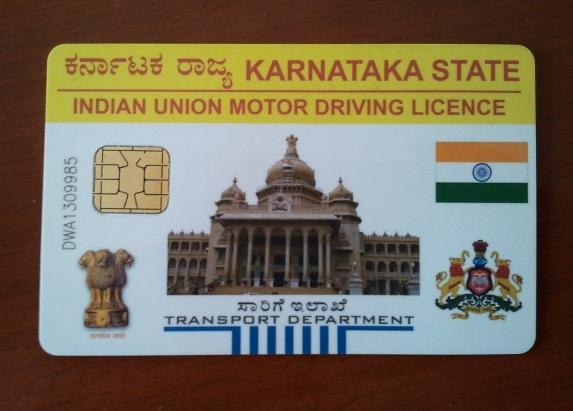 dl online hindi-dl kaise banwaye