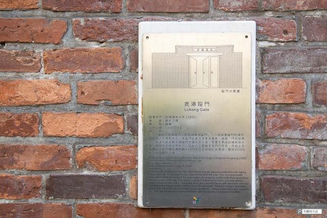 【大叔生活】2021 又是六天五夜的環島小筆記 (下卷) - 早期的隘門是有大門、小門的設計