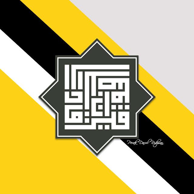 Kufi Perak Darul Ridzuan