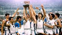 Την επέτειο των 30 ετών από την κατάκτηση του Ευρωμπάσκετ γιορτάζει αύριο η ΕΟΚ