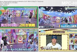 IZ*ONE - Idol Room Ep44 190402 (JTBC) - Hashiruka48