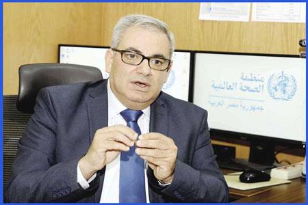 منظمة الصحة العالمية تشيد بجهود مصر
