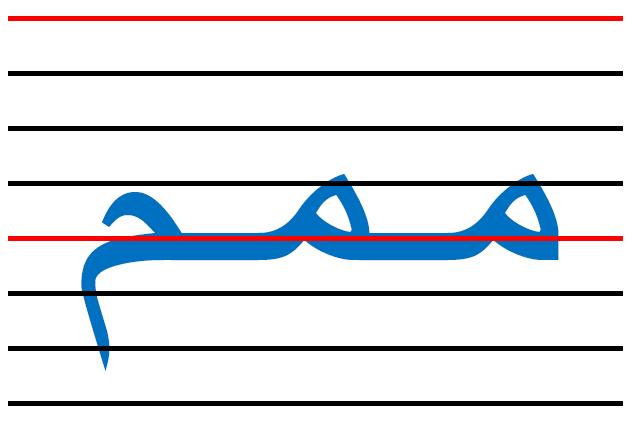 x13 - المقاييس الصحيحة  في الكتابة لكل الحروف العربية