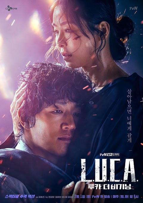 KOREA DRAMA FEBRUARY 2021