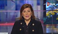 برنامج بين السطور 23-1-2017 أمانى الخياط و تحالف مالى عالمى جديد