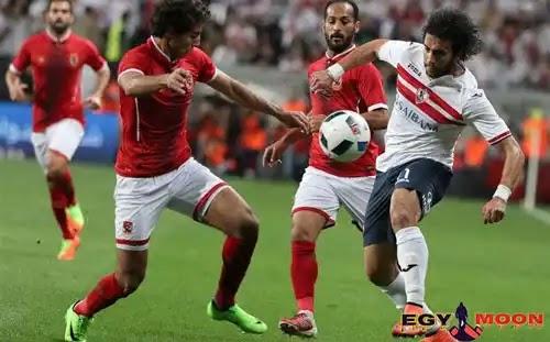 من سيفوز في  مباراة السوبر المصري الاهلي ام الزمالك؟