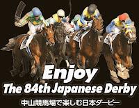 http://www.jra.go.jp/news/2017nakayama-pw01/index.html