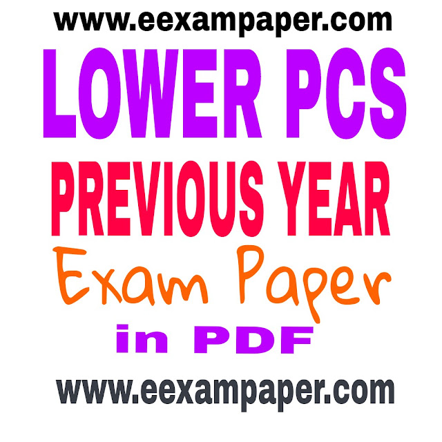 In the previous year lower PCS Exam conduct by the UPPCS (उत्तर प्रदेश लोक सेवा आयोग). This lower PCS Exam paper which is conducting by the UPPCS (उत्तर प्रदेश लोक सेवा आयोग).