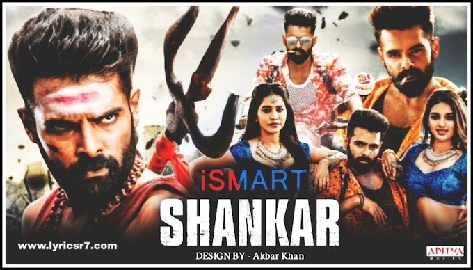 ismart Shankar Full Movie HD 2020 Hindi Dubbed Download