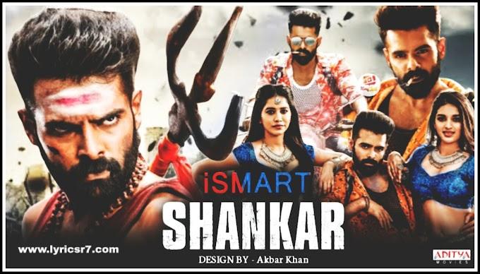 ismart Shankar Full Movie HD 2020 Hindi Dubbed Download