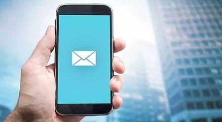 SMS Notifikasi Transaksi BRI Memotong Saldo