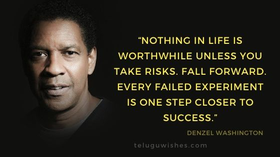 Nothing in life is worthwhile unless you take risks. Fall forward. Every failed experiment is one step closer to success