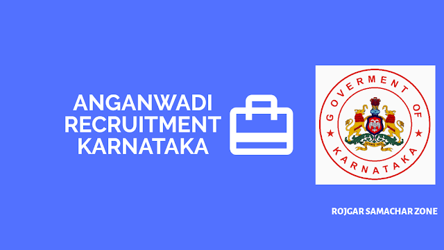anganwadi workers & helpers recruitment karnataka