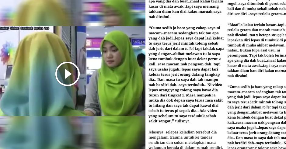 VIDEO: Gadis Dakwa Jadi Mangsa Cabul Pula Beri Keterangan, Tapi Apa Yg Dia Cerita Buat Orang TERGELAK BESAR, Nampak Sangat Yg Dia Ni ...