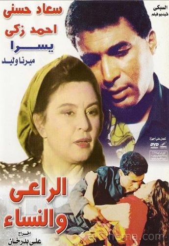 افلام كرتون سبايدر مان عربي يوتيوب
