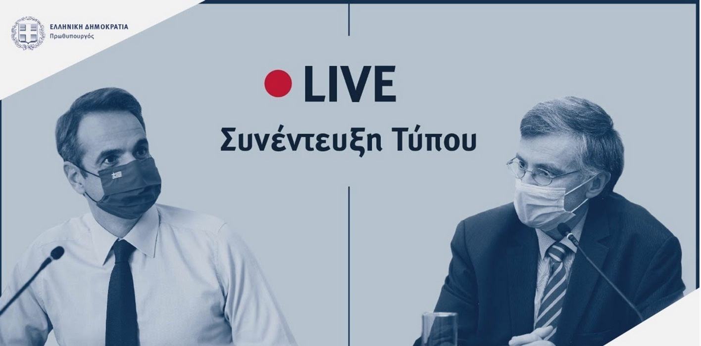 Live: Lockdown έως τις 30 Νοεμβρίου ανακοίνωσε ο πρωθυπουργός