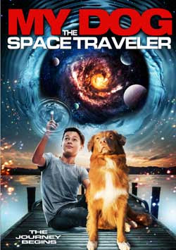 My Dog the Space Traveler (2014)