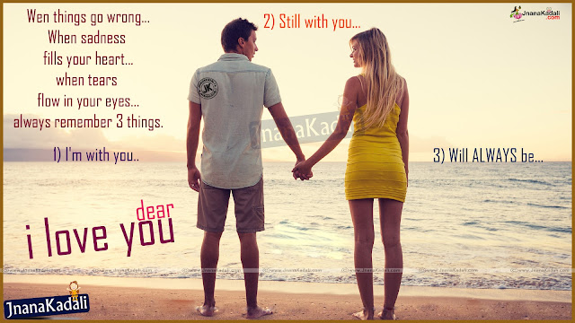 Here is a Nice Love Quotations and Love Sayings with Best Pictures online, I Love You Quotations and Greetings images, I Love You Best Messages for First Love, English Inspiring Nice Love Quotations and Messages online, Cute Love Sayings for Your girlfriend, Boyfriend I love you sayings with cute wallpapers online