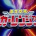 Tengoku Samba - Shigenori Takayama
