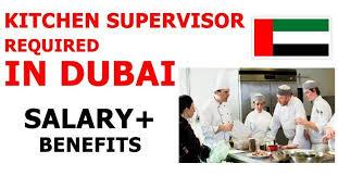 Kitchen Supervisor Jobs Opening in Dubai Location