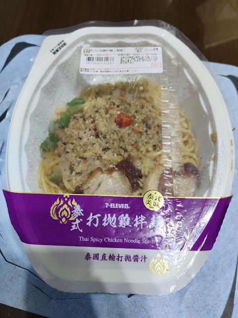 7-ELEVEN 泰式打拋雞拌麵