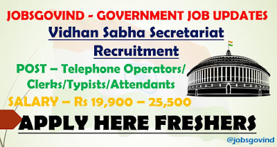 Vidhan Sabha Recruitment 2021