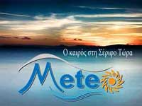http://www.meteo.gr/meteoplus/cf.cfm?city_id=80