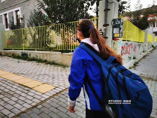 Επιστροφή στα θρανία σε Δημοτικά και Νηπιαγωγεία της Αργολίδας