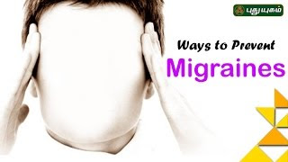 Ways to Prevent Migraines | Unave Marundhu 07-12-2016 Puthuyugam Tv