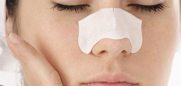 https://www.a7l4m.com/2021/08/How-to-Remove-Blackheads-at-Home.html