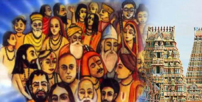 কবি তুলসী দাস ও ভক্তি আন্দোলনের প্রেক্ষাপট  | অলিপা পাল