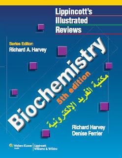 تحميل كتاب biochemistry
