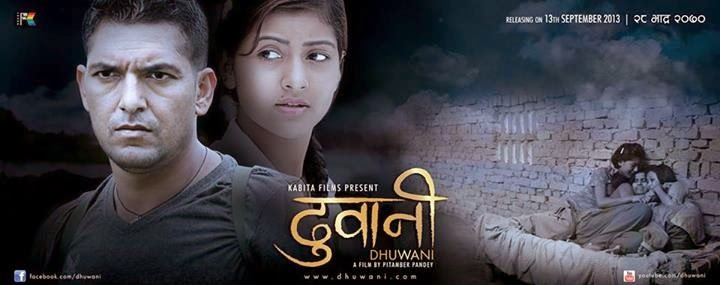 nepali movie dhuwani