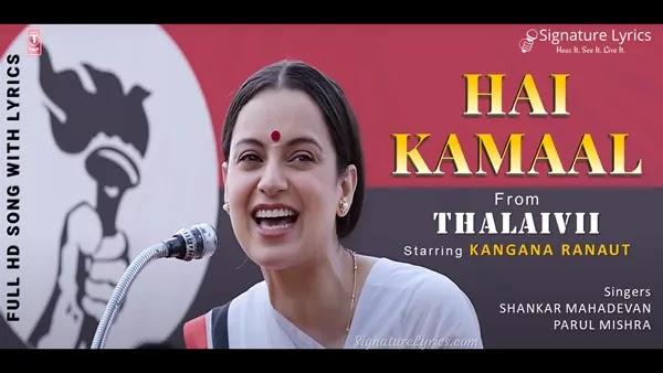 Hai Kamaal Lyrics - THALAIVII | Shankar Mahadevan | Starring Kangana Ranaut