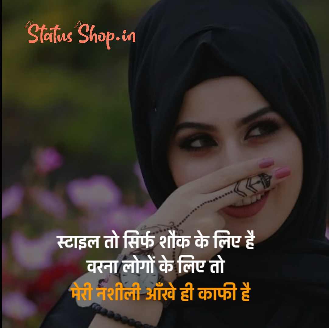 Attitude-Girl-Shayari