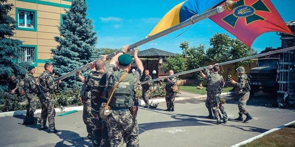 історія луганського прикордонного загону