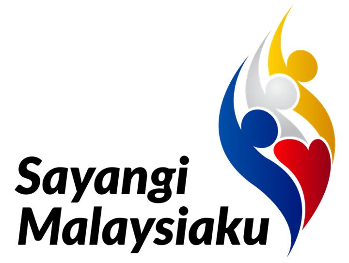 Logo rasmi sambutan Hari Merdeka 2018