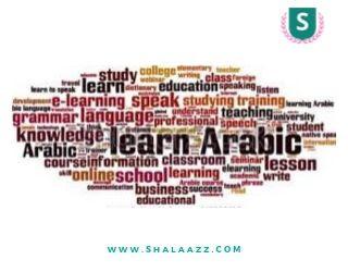Fase 2 Pembelajaran Bahasa Arab Yang Efektif