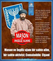 Ali Suavi, cemaleddin afgani, ingiliz ajanları, israil'in kurulması süreci, kripto Yahudiler, masonluk, osmanlı devletinin yıkılışı, said-i nursi