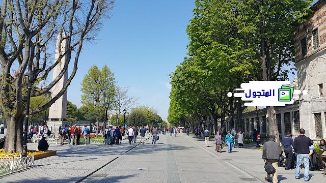 ساحة السلطان أحمد