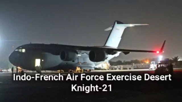 Indo-French Air Force Exercise Desert Knight-21 will be held in Jodhpur from 20 to 24 Jan 2021