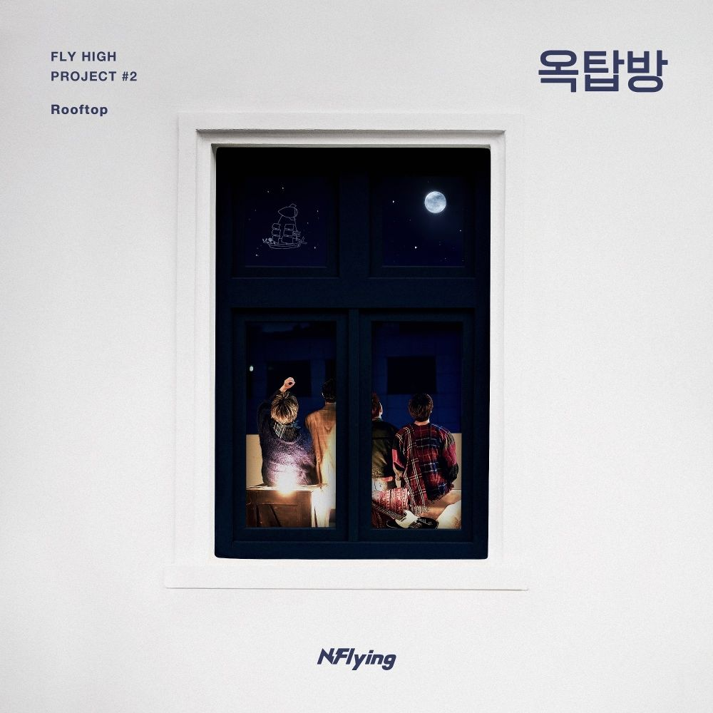 N.Flying – FLY HIGH PROJECT #2 `Rooftop` – Single (ITUNES PLUS AAC M4A)